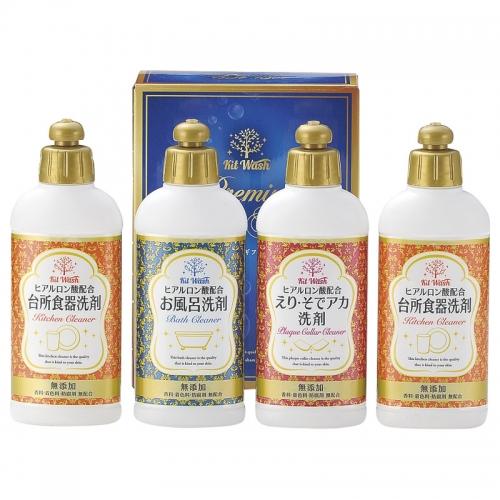 キットウォッシュ プレミアムギフト洗剤(ヒアルロン酸配合)