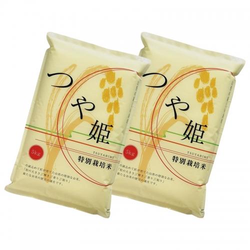 特別栽培米 山形県産つや姫10kg
