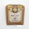 信州天然醸造 蔵出し味噌800g×4