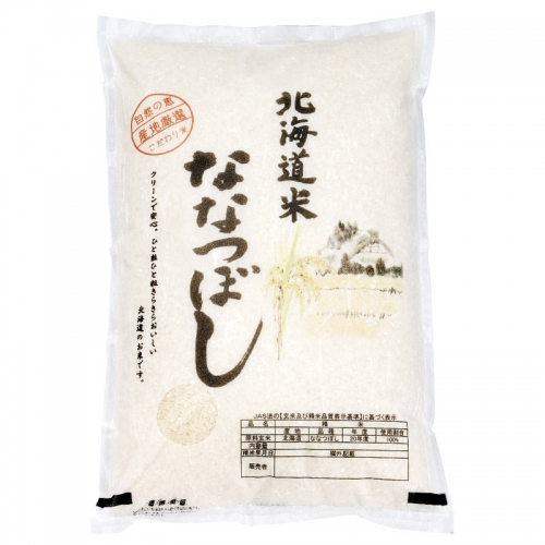 北海道米ななつぼし2kg
