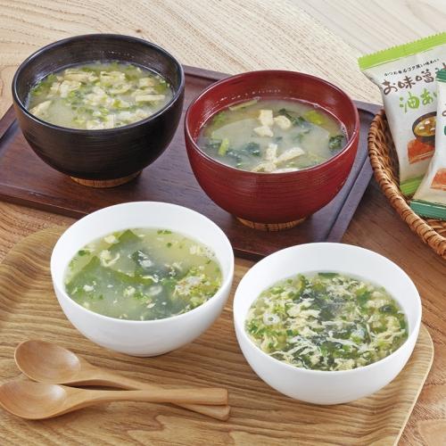 フリーズドライ お味噌汁・スープ詰合せ12P