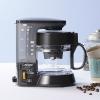 象印・コーヒーメーカー