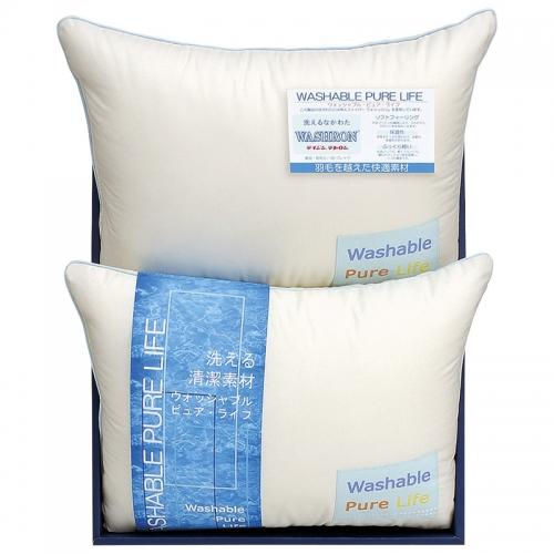 ウォッシャブル・ピュア・ライフ・洗える清潔枕クッション2P