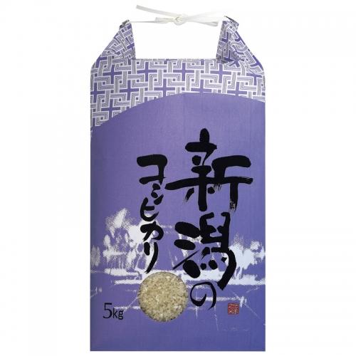 越後ごっつぉ・新潟県産こしひかり5kg