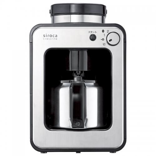 シロカ〈crossline〉・全自動コーヒーメーカー