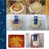 白河高原ナポリ舎ピザ&ラザニアセット(冷凍)