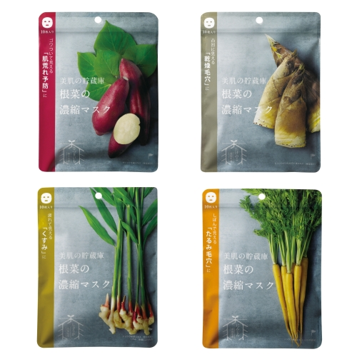 根菜の濃縮マスク 4種ギフトセット