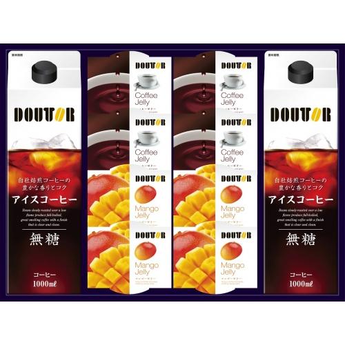 ドトール アイスコーヒー&ゼリー詰合せ【DRJ-30】