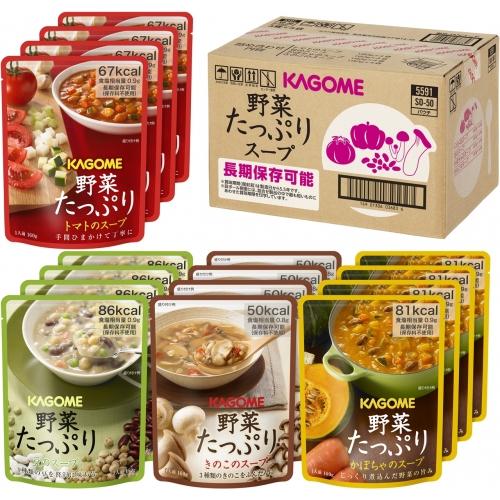 カゴメ 野菜たっぷりスープ【SO-50】