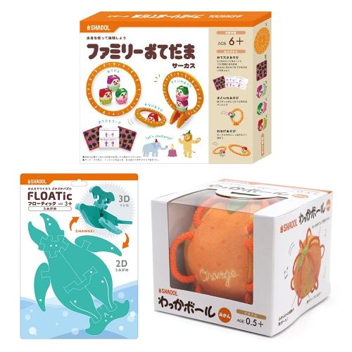 知育玩具家族セット(サーカス・うみがめ・みかん)