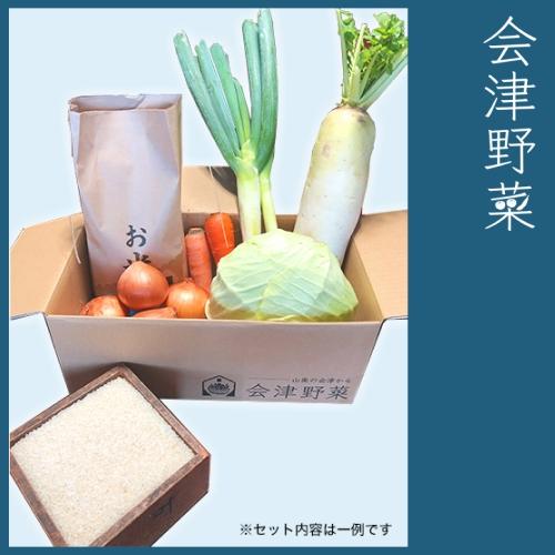 西会津ミネラル元氣米新米2kg+秋・冬野菜(2~3種類)セット