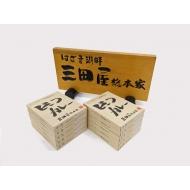 三田屋総本家ビーフカレー10食セット