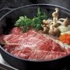 仙台牛 すき焼用