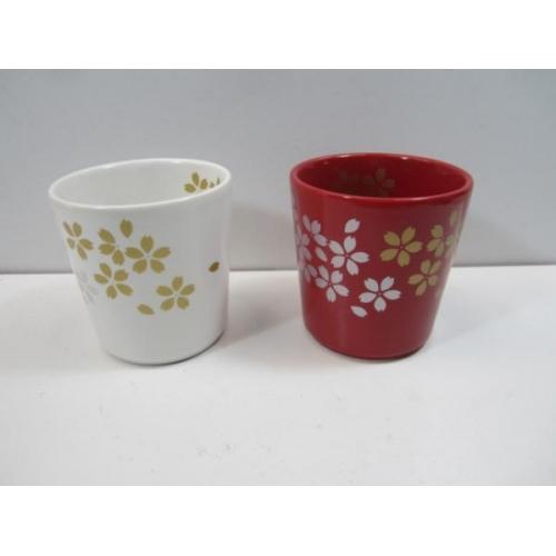 紅白桜の里 ロックカップ2個組