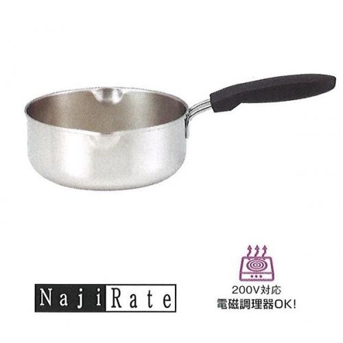 ナジラテ三層鋼行平鍋18cm