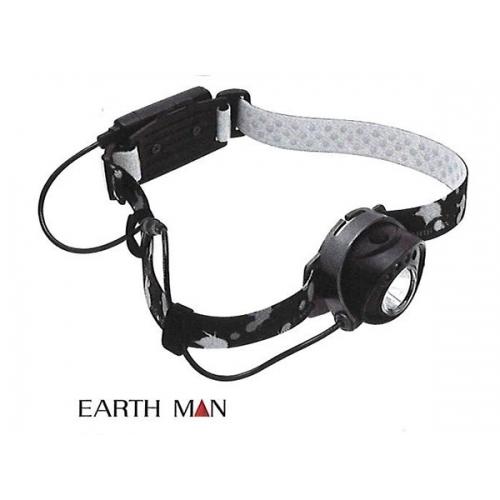 アースマン充電式LEDセンサーヘッドライト