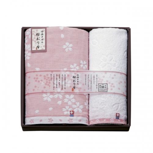 桜おり布 タオルセット ピンク