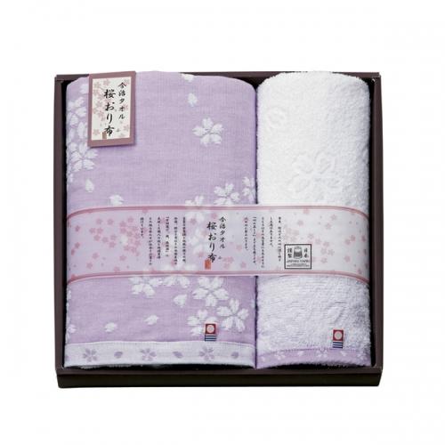 桜おり布 タオルセット パープル