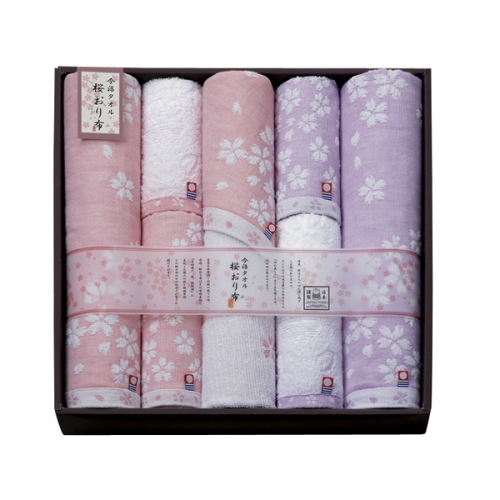 桜おり布 タオルセット