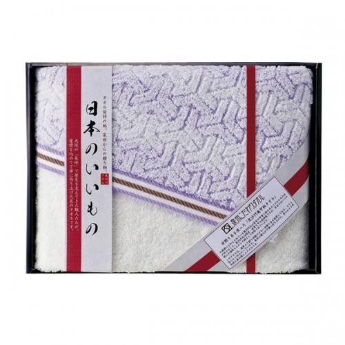 日本のいいもの バスタオル
