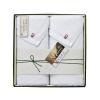 矢野紋織謹製白たおる フェイスタオル2P