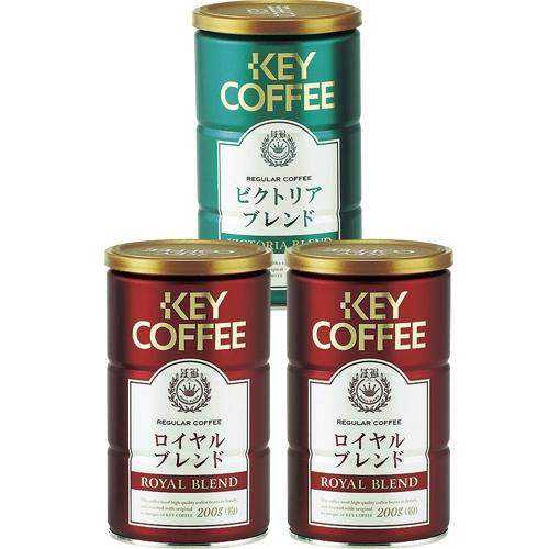 キーコーヒー レギュラーコーヒーブレンドセット