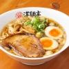 広島ラーメン「満麺亭」醤油味4食