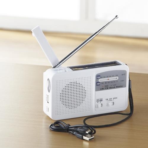 マルチレスキューラジオ