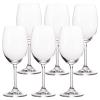 ワイングラス6個セット