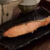 鮭匠ふじい 鮭西京漬
