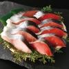 紅鮭切身・時鮭切身セット