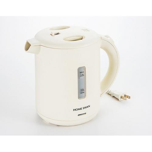 HOME SWAN 電気ケトル1.0L(アイボリー)