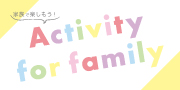 Activity for family