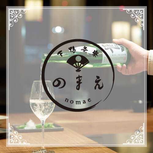 下鴨茶寮 オリジナルギフト 3500円コース