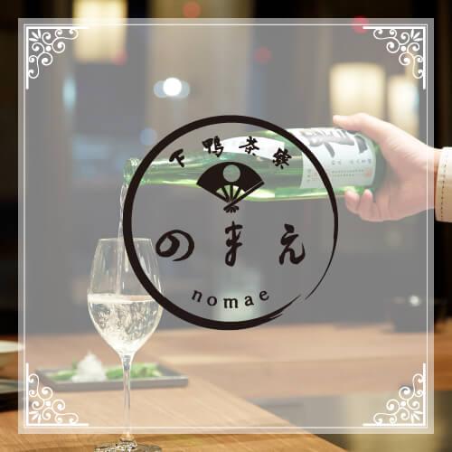下鴨茶寮 オリジナルギフト 3700円コース