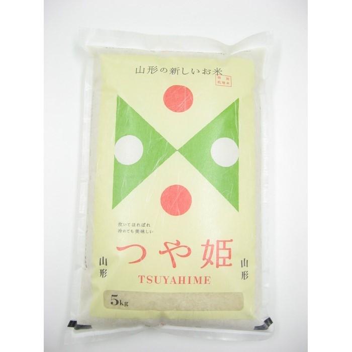山形県産特別栽培米つや姫5KG