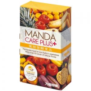 MANDA CARE PLUS (パパイヤ・ココア)75g(2.5g×30包)