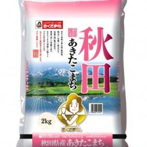 秋田県あきたこまち2kg