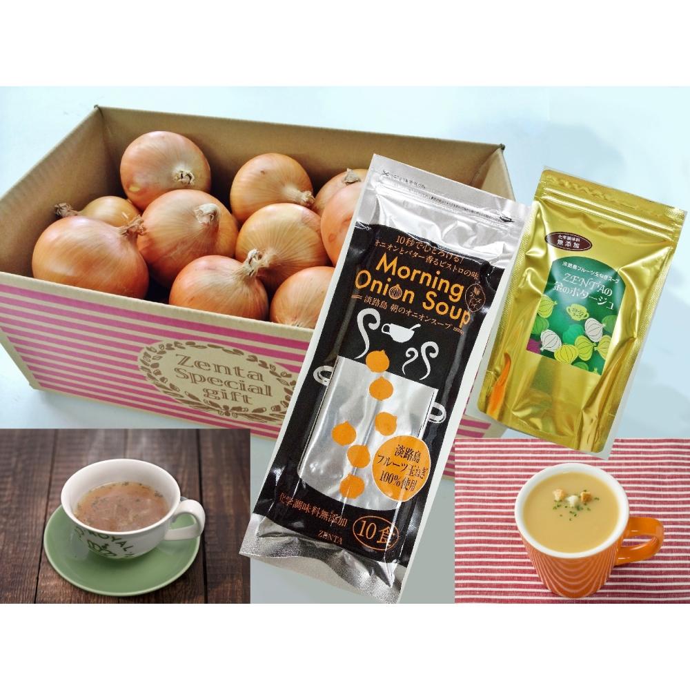 「淡路島 善太」 淡路島のフルーツ玉ねぎとオニオンスープのセット