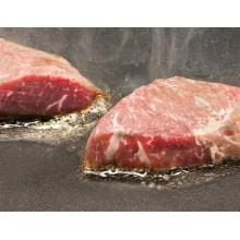 熟成牛 サーロインステーキ用 510g