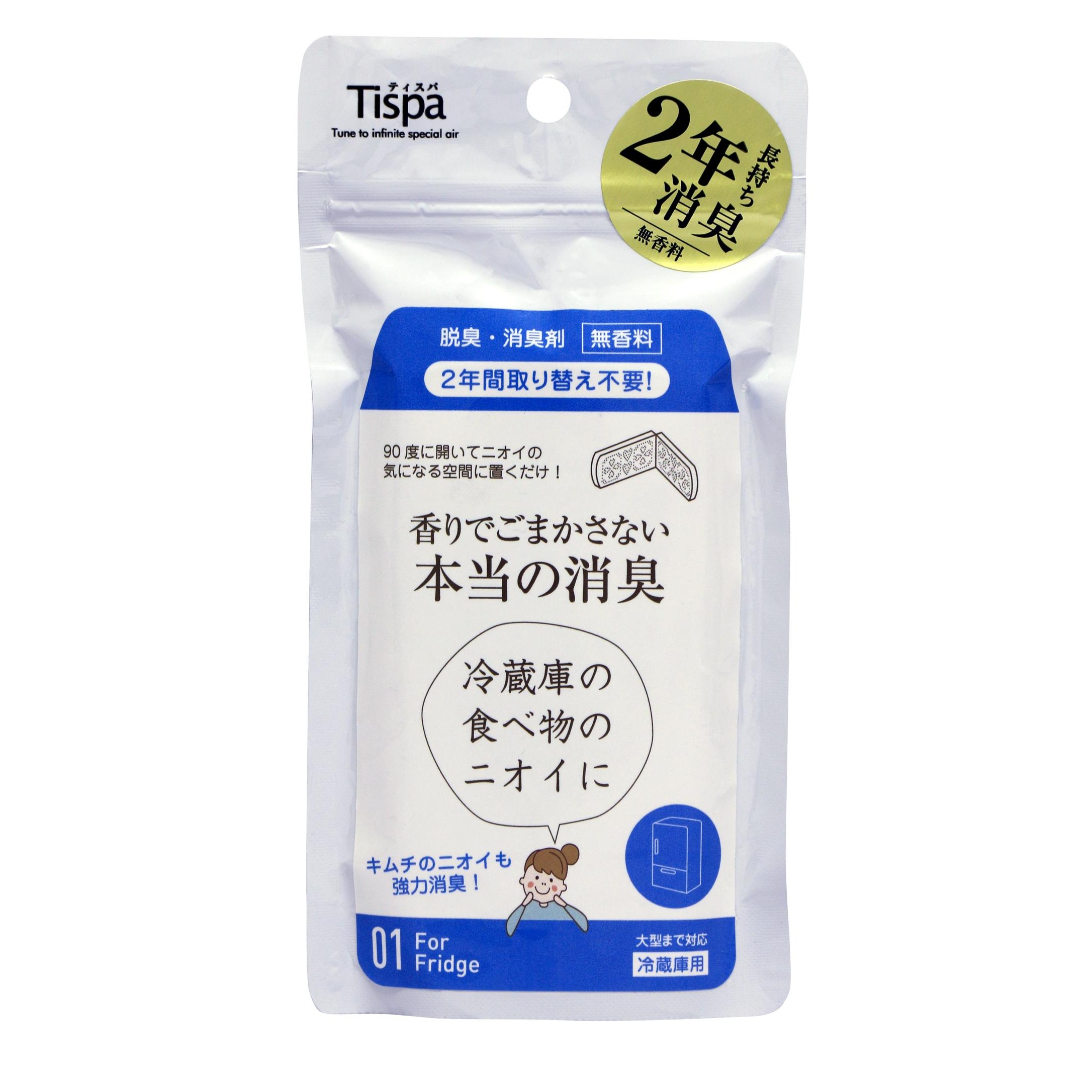 柿ダノミ+Tispa 香りでごまかさない本当の消臭