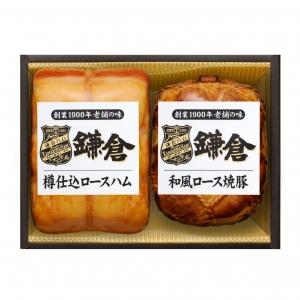 鎌倉ハム富岡商会 KAS-513