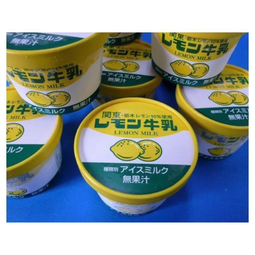 レモン牛乳アイス 12個セット