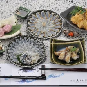 銀座ふく太郎 おもてなしコース (2人前)