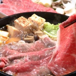 日本ハム 宮崎牛モモバラすき焼き300g