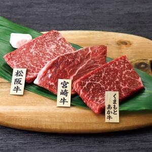 銘柄牛 ステーキ食べくらべ