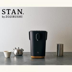 象印「STAN.」電動ポットCPCA12-BA