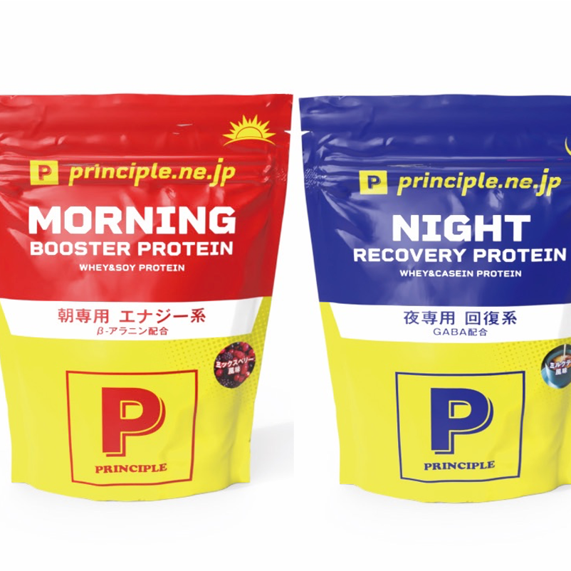 ・MORNIG BOOSTER PROTEIN450G ・NIGHT RECOVERY PROTEIN 450G