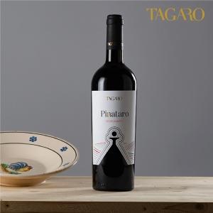 ブドウの旨味をしっかり味わう事ができる赤ワイン! タガーロ社/サレント ピニャターロ ネグロアマーロ