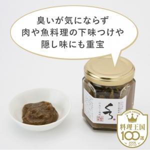 【小野甚味噌醤油醸造】黒にんにく塩糀ギフト